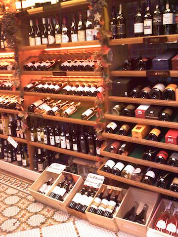 Impeccable displays and a great selection of wine